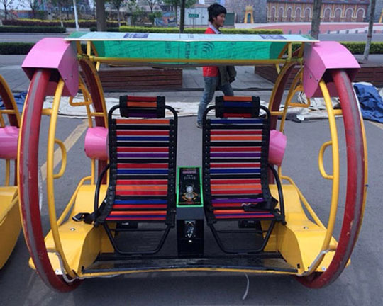 Le Bar Car Ride manufacturer