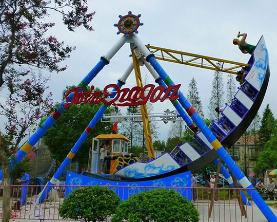 swinging pirate ship ride MANUFACTURER