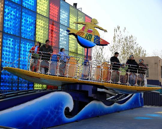 amusement park equipment for sale