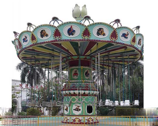purchase adult Swing Ride for sale