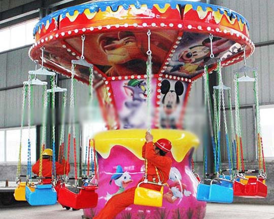 mini swinging boat carnival ride