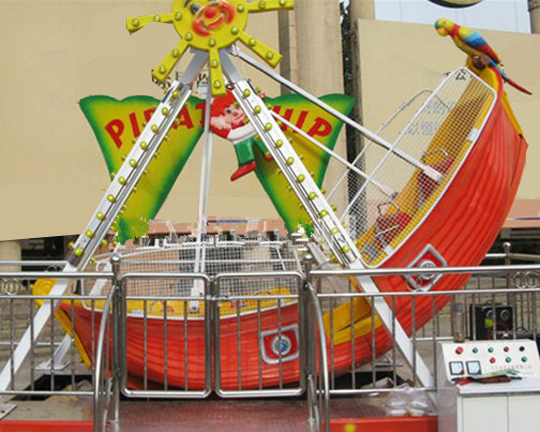carnival ride for sale