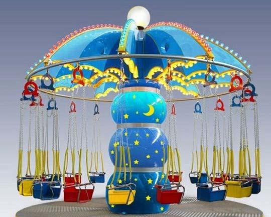 swing carnival ride