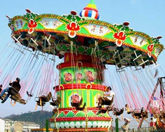 Carnival Swing Ride for sale - Beston Amut Park Swing Carousel ...