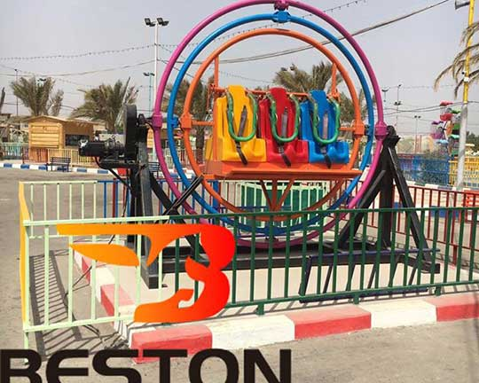 gyroscope carnival ride supplier