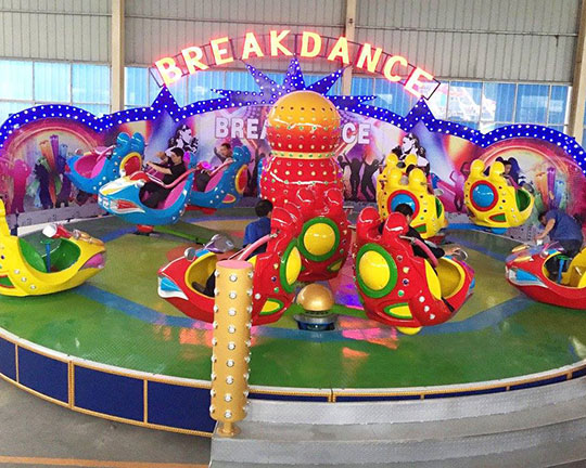 buy break dance ride for sale