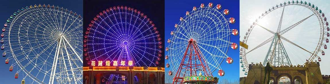 panoramic wheel/gondola wheel/carousel wheel manufacturer and supplier