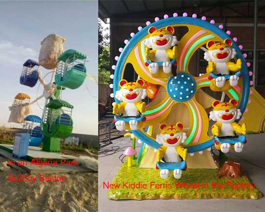 prices of amusement park ferris wheel for kids