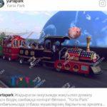 Beston Trackless Trains in Kazakhstan