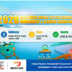 DEAL 2020: Dubai Entertainment Amusement & Leisure Exhibition