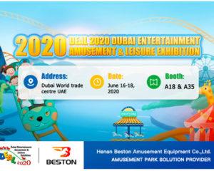 DEAL 2020: Dubai Entertainment Amusement & Leisure Exhibition