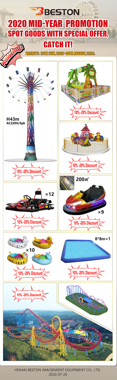 amusement equipment promotion- discount, lower price