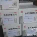 Beston Donates Anti Epidemic Drugs to Uzbekistan
