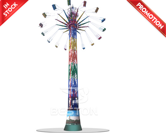 swing tower rides for sale promotion