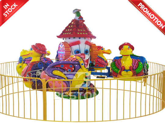 Quality Abo Qi Kids Rotary Rides for Sale in Beston